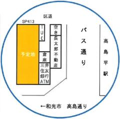 物件周辺の概略地図